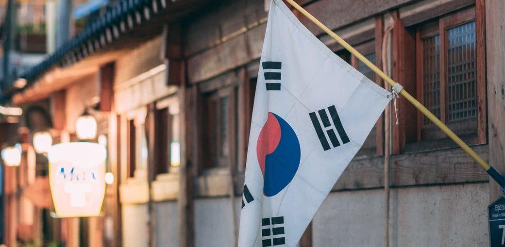 Gyeongju si South Korea