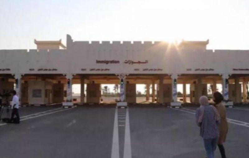 Perbatasan Qatar dan Arab Saudi Dibuka Lagi Usai 35 Tahun Ditutup