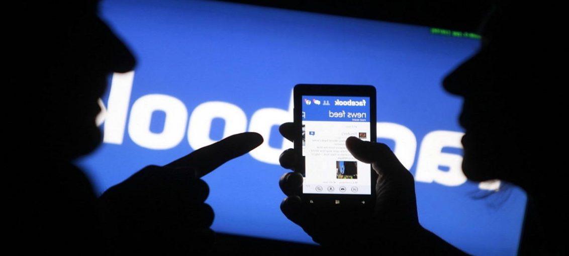 Fitur Audio Sosial Facebook Kembangkan Inovasi Aplikasi Masa Kini