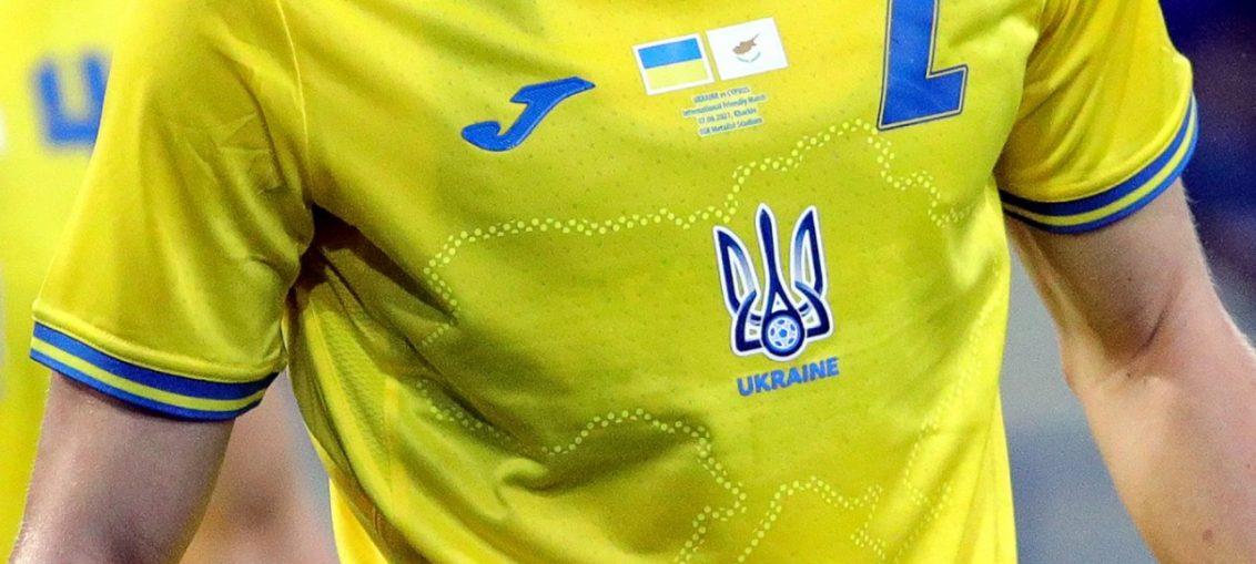 Konflik Jersey Ukraina